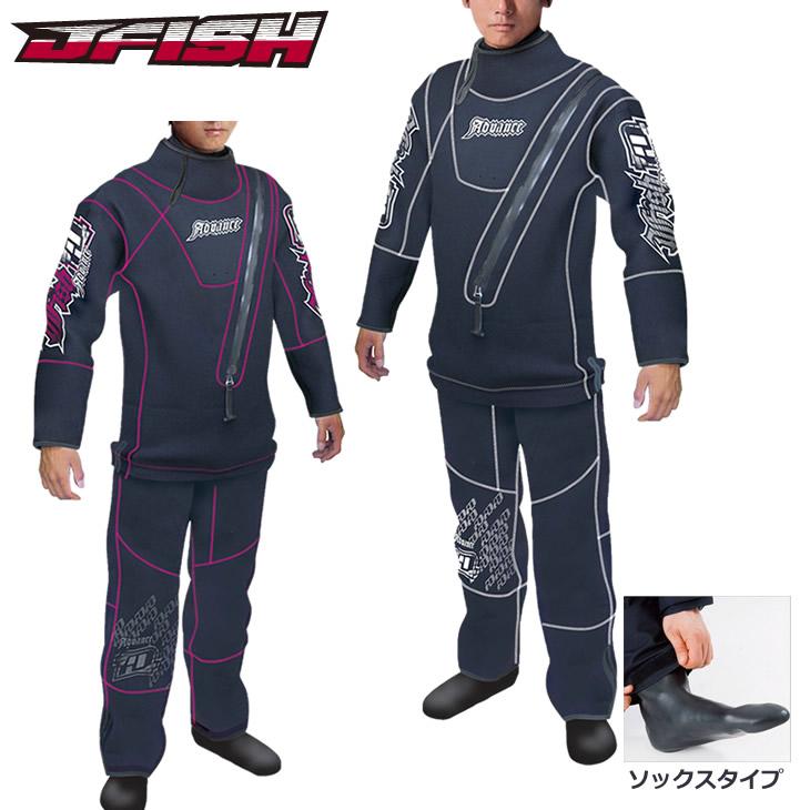 ソックスタイプ ドライスーツ【J-FISH ウエットドライスーツ】ウエットドライ ジェットスキー ウェイクボード 防寒