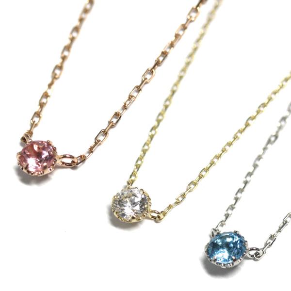 【誕生石:天然石】誕生石ネックレス10K ホワイト/イエロー/ローズゴールドペンダントヘッド&ネックレス (40cm)