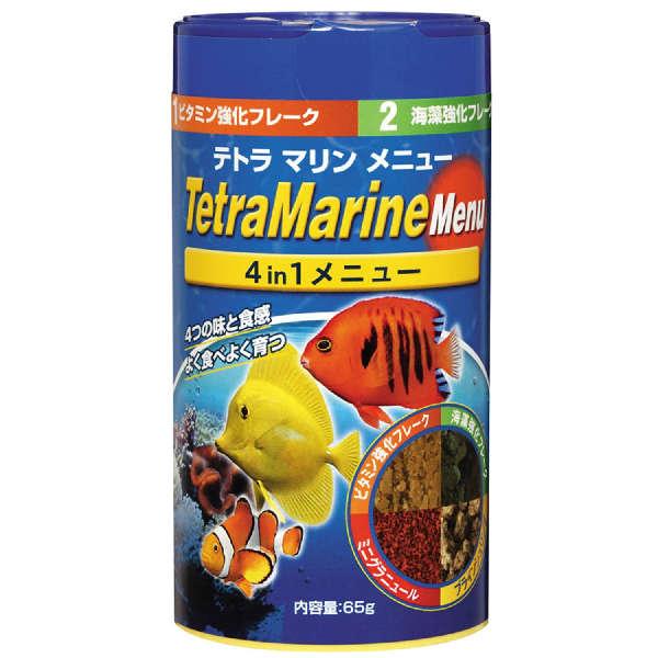 スペクトラムブランズジャパン株式会社 テトラ マリンメニュー ストアー 餌 おすすめ特集 65g