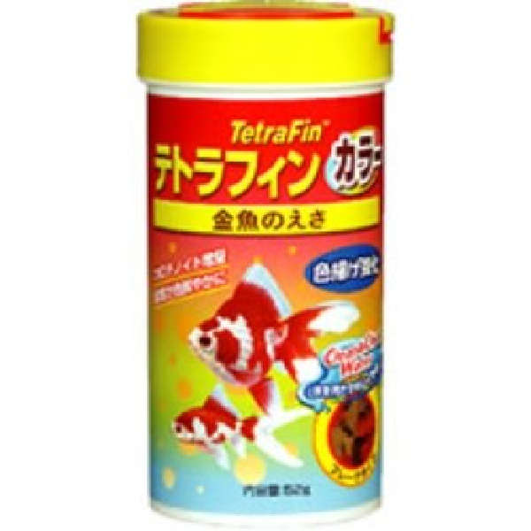 テトラ フィン カラー 20g『餌』