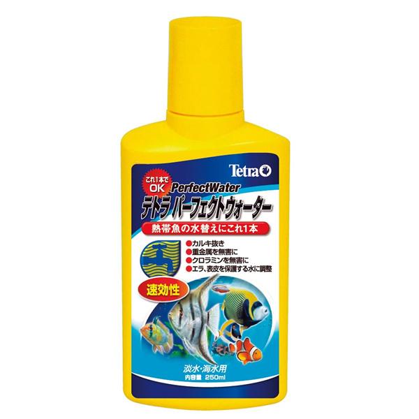 スペクトラムブランズジャパン株式会社 テトラ パーフェクトウォーター 250ml バクテリア 期間限定 輸入 調整剤