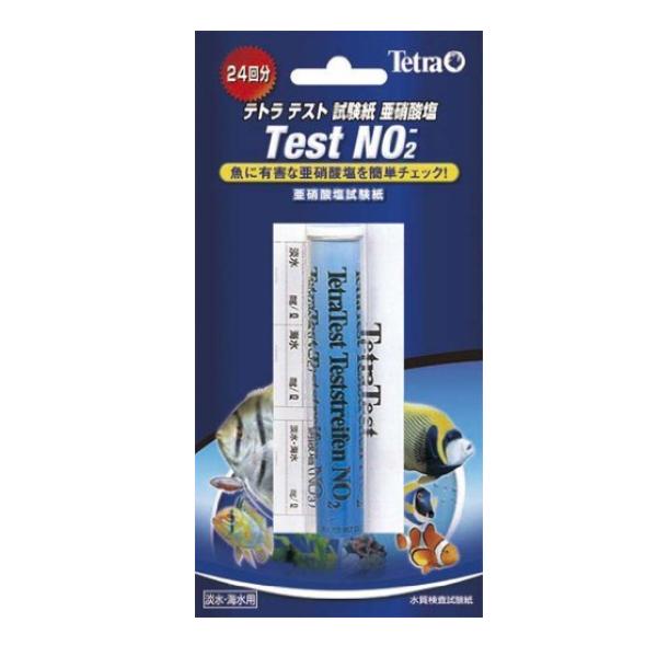 スペクトラムブランズジャパン株式会社 激安特価品 テトラ テスト試験紙 水合わせ NO2 商店 水質測定