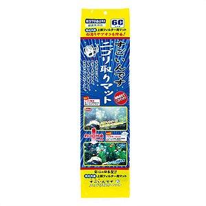 寿工芸株式会社 すごいんですニゴリ取りマット 大決算セール バクテリア 人気ブレゼント 調整剤