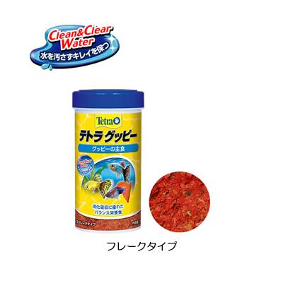 スペクトラムブランズジャパン株式会社 テトラ 返品交換不可 グッピーフード 75g 餌 爆買いセール