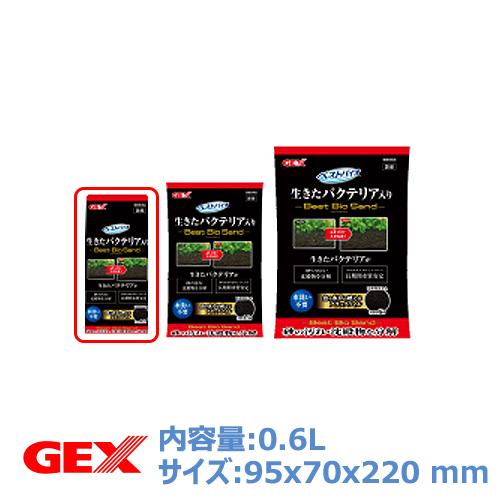 新作からSALEアイテム等お得な商品満載 生きたバクテリア入り GEX 期間限定お試し価格 0.6L ベストバイオサンド