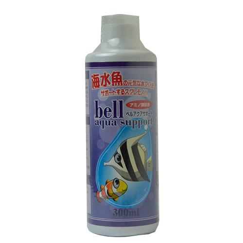 贈呈 ベルテックジャパン ベルアクアサポート 海水魚用 完全送料無料 300ml
