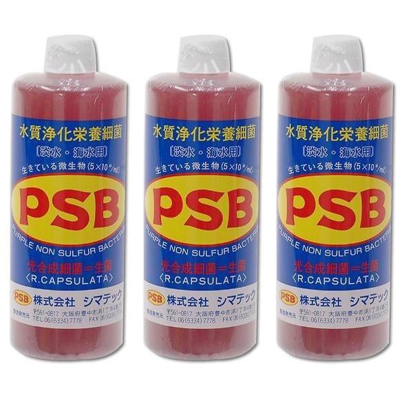 内祝い シマテック PSB 激安 激安特価 送料無料 1000ml 調整剤 バクテリア 3本セット