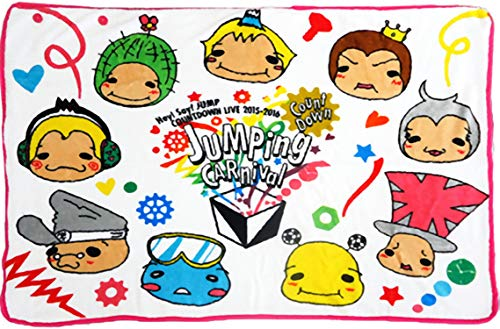 Hey 売買 Say JUMP COUNTDOWN LIVE 2015-2016 新商品 公式グッズ Count Down ブランケット CARnival JUMPing