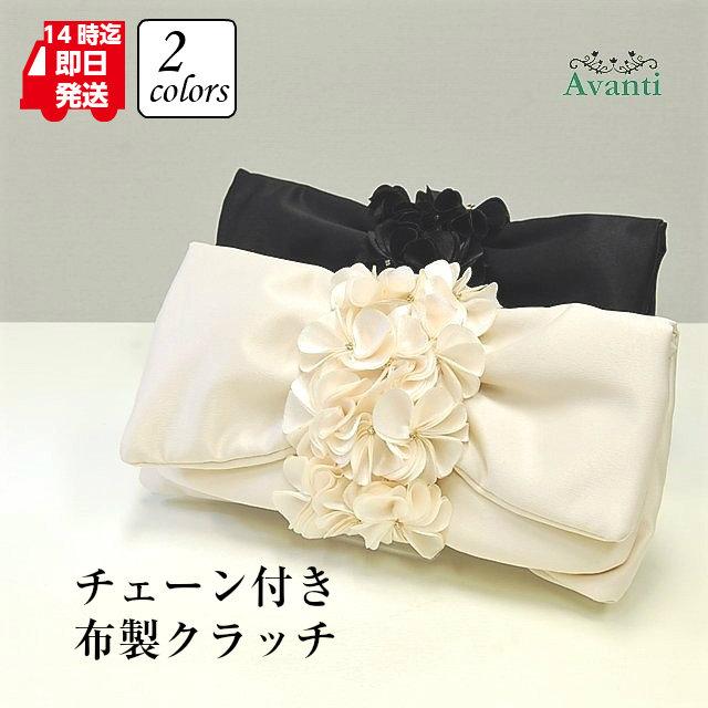 c80a7f3ba03f パーティーバッグ270 結婚式 布製 クラッチバッグ 大きめ ハンドバッグ ...