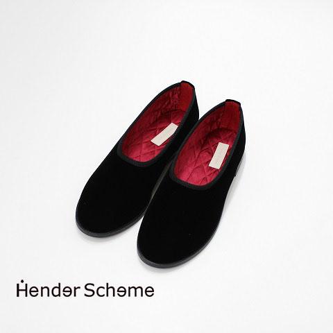 エンダースキーマ / Hender Scheme / velvet fabre / 靴 / レザーシューズ / ct-s-fbr-bur