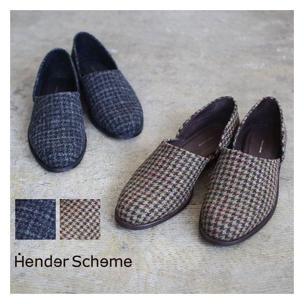 エンダースキーマ / Hender Scheme / シューズ / ケイト / fl-s-kat