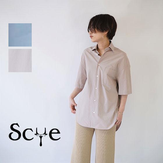 SCYE / サイベーシックス / 2019SS / 半袖シャツ / シャンブレー 半袖ビッグシャツ  / 1219-31074