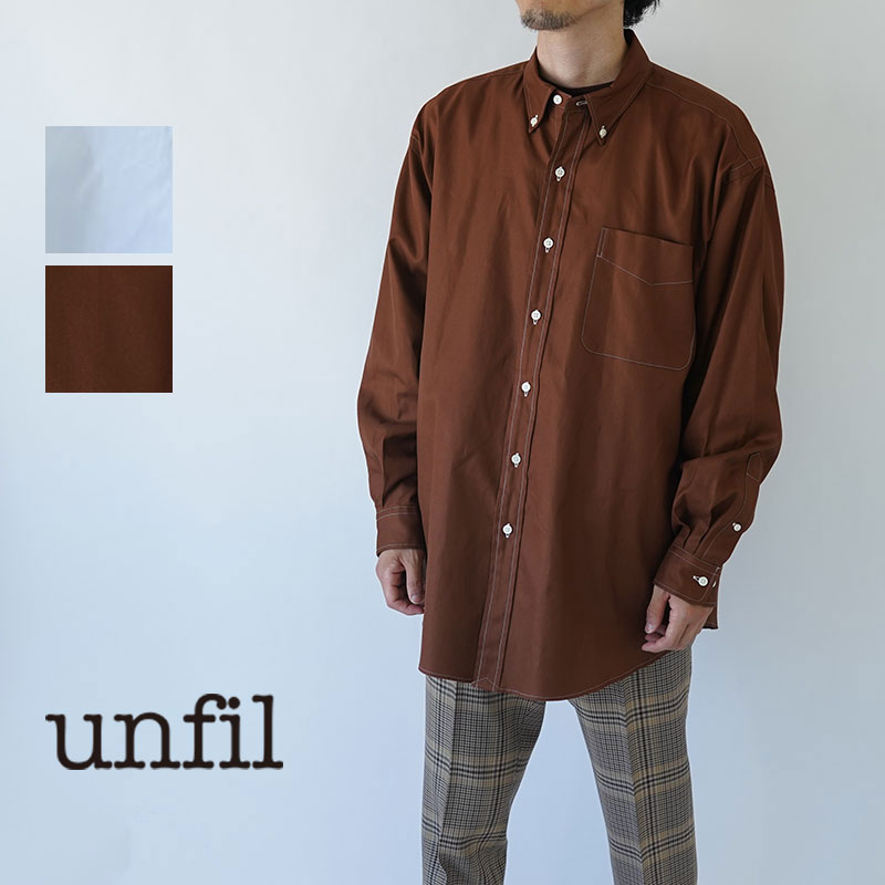 【50%OFFセール!】unfil / アンフィル / メンズ / コットンシャトルオックスフォードボタンダウンシャツ / COTTON SHUTTLE OXFORD BUTTON-DOWN SHIRT / OFNL-UM201