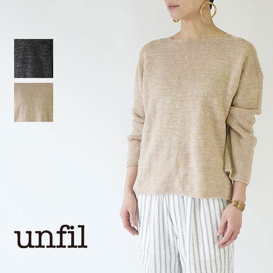 【50%OFFセール】unfil / アンフィル / レディース / ロングスリーブニットセーター / ONSP-UW121