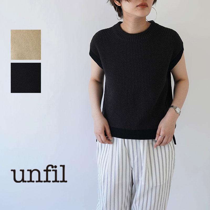 【50%OFF セール】unfil / アンフィル / レディース / ニットセーター / ONSP-UW104