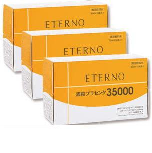 ジャパンギャルズSC エテルノ 濃縮プラセンタ×3箱(30本)セット【送料無料】