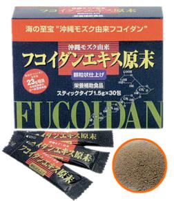 フコイダンエキス原末顆粒 1.5g×30包