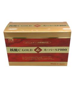 ■核酸Cゴールド&スーパーSP100 60包入り 【送料無料】
