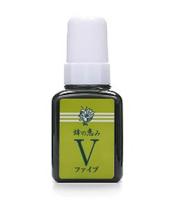 蜂の恵みV(ファイブ) 120ml 【送料無料】