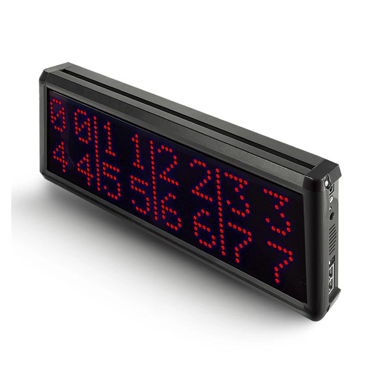 8番号同時表示 スタッフ呼び出しベル モニタのみ