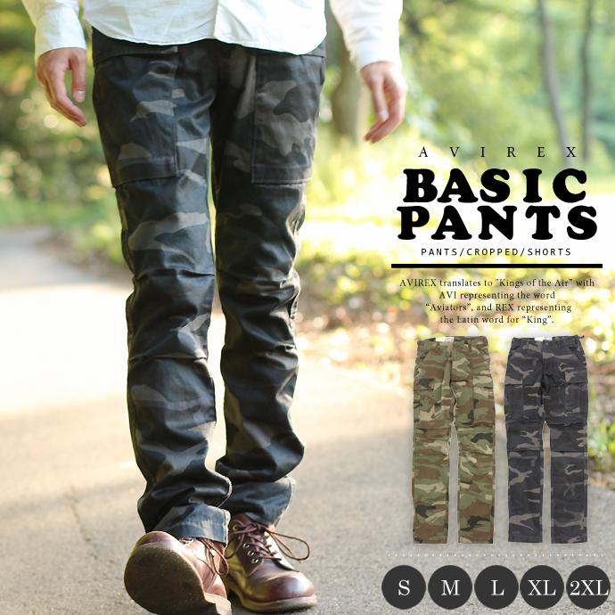 AVIREX 公式通販 | アビレックスの人気シリーズにスリムフィット登場 カモフラージュ ファティーグ カーゴ パンツ スリムフィットCAMOUFLAGE FATIGUE PANTS(SLIM FIT)