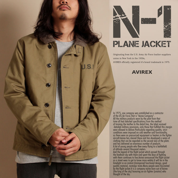 AVIREX 公式通販 | N-1 デッキジャケット/N-1 PLANE JACKET【送料無料】( アビレックス アヴィレックス オフィシャルサイト)メンズ 男性