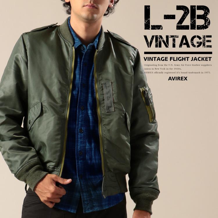 AVIREX 公式通販 | L-2B ヴィンテージ/ L-2B VINTAGE/ AVIREX/アヴィレックス(アビレックス アヴィレックス)メンズ 男性