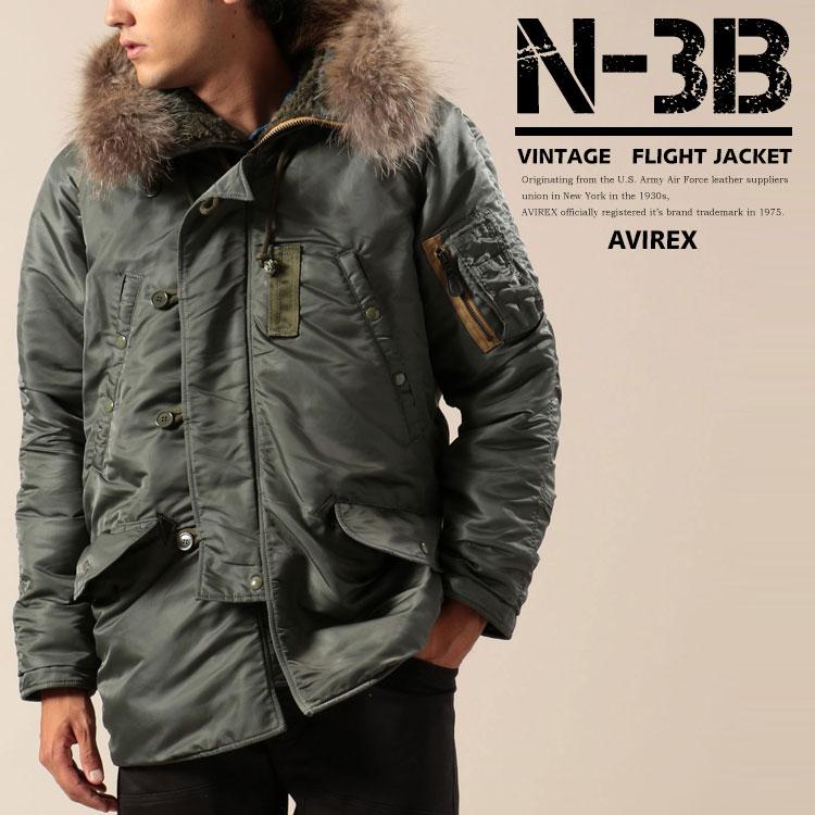AVIREX 公式通販   N-3B ヴィンテージ/N-3B VINTAGE(アビレックス アヴィレックス)メンズ 男性