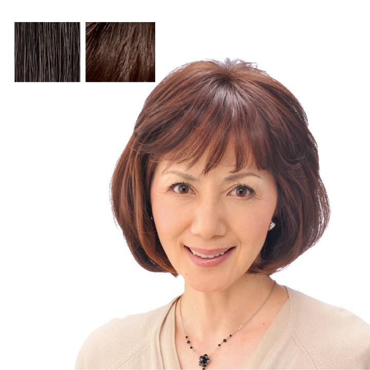 【自然に若々しく】人毛100%ナチュラルヘアピース(婦人用) Z0239 ▼レディース ウィッグ 部分ウィッグ