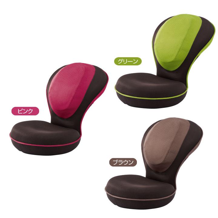 【健康サポート】背筋がGUUUN 美姿勢座椅子 Z1251▼座椅子 姿勢を安定 肉厚クッション