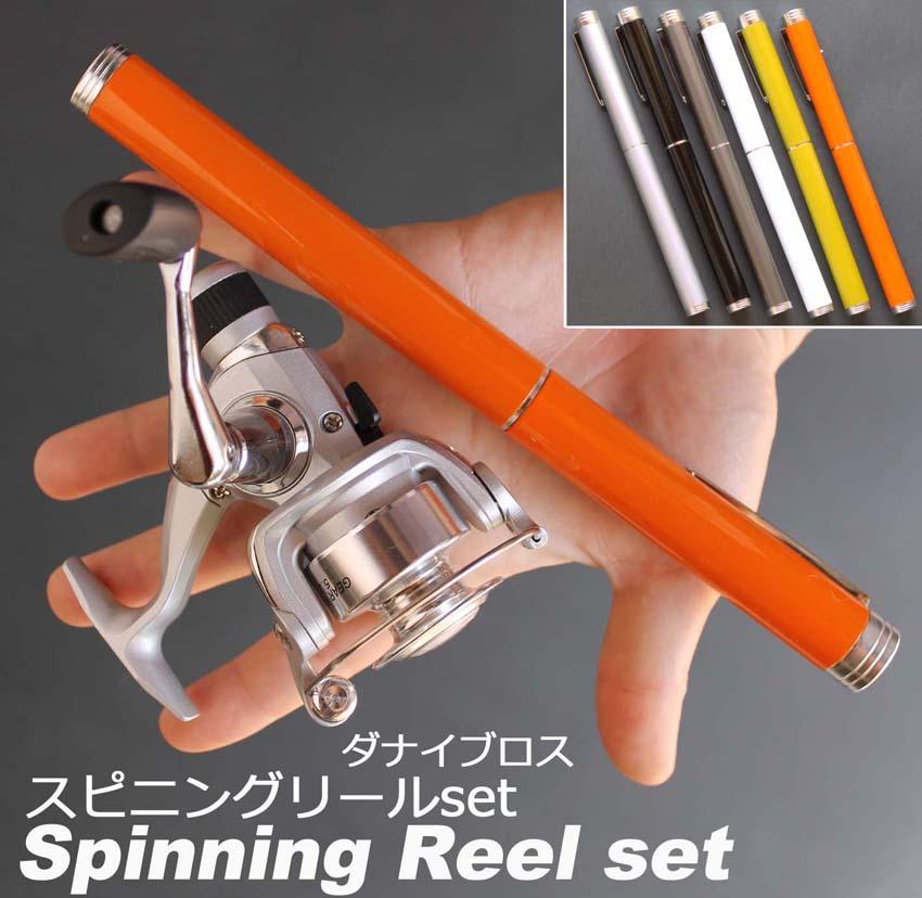 元祖・ペン型釣り具 ダナイブロス スピニングリール セット