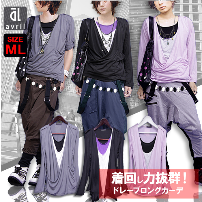 eaad2807f11c5 avril: The limited at half price coupon is distribution 2019 during  cardigan men cardigan three pieces layering fake lei yard transformation  drape cardigan ...
