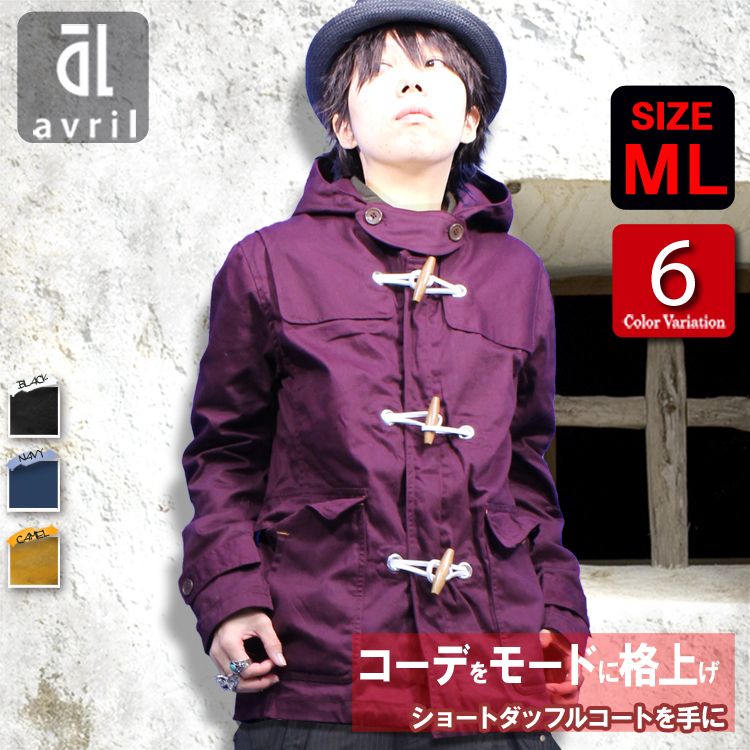 f7180870435bc The-limited half price coupon is distribution 2019 during a spring duffel  coat short coat