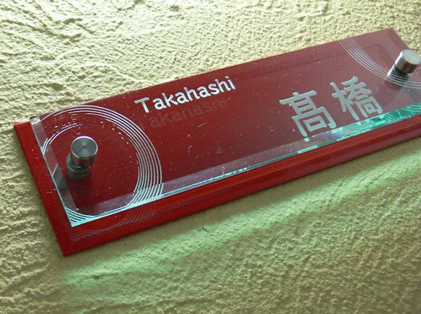 表札 ステンレス 戸建 長方形 選べるカラー 錆びない 腐らない 人気のおしゃれでかっこいい表札