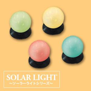 ソーラーライト 《 グローブライト 単色発光 SS-3100 照明 [並行輸入品] エクステリア 》 売り込み ライト