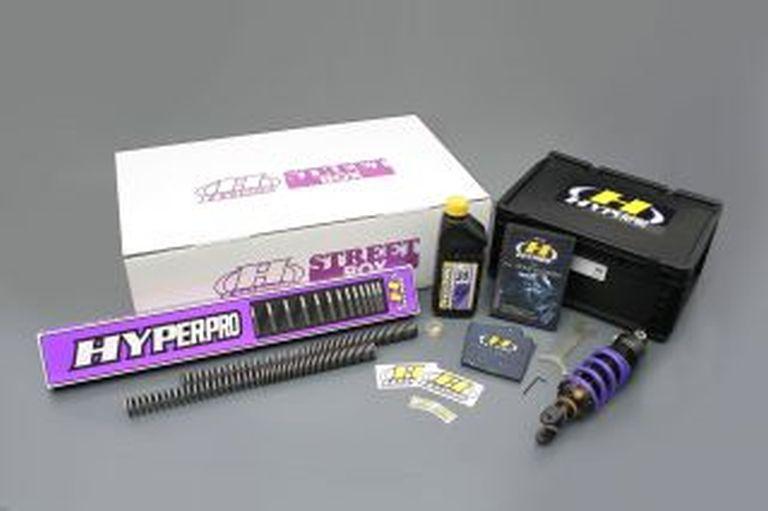 HYPERPRO:ハイパープロ 正規品 HYPERPRO ハイパープロ ストリートBOX モノショック 割引も実施中 今だけ限定15%OFFクーポン発行中 460 エマルジョン D:-20mm L カスタム 17-19 パーツ MT-09 ABS HPA
