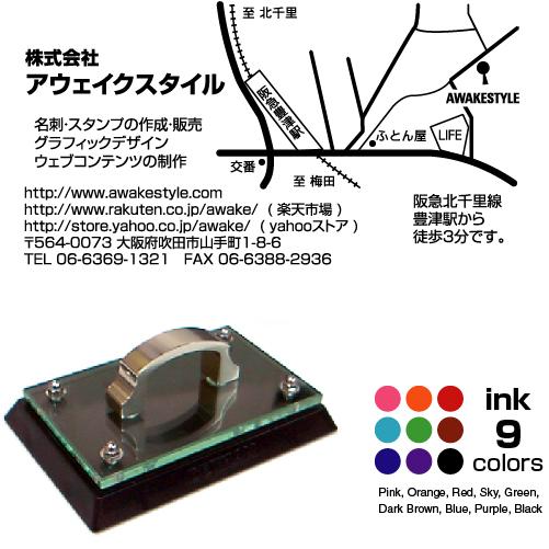 公式の  地図 スタンプ デジはん LLタイプ 41×76mm/ スタンプ オーダー オリジナル 作成 インク内蔵型浸透印(シャチハタタイプ) 補充インク1本付属, MKcollection 95695e74