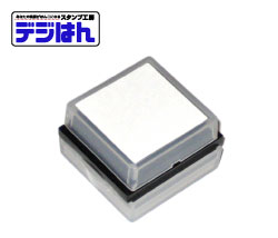 Mini address marking character vertical Desi Han SS type 26 × 26 mm refill ink 1 this comes