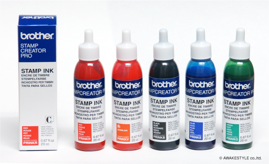 Brother dedicated stamp / brother stamp replacement ink and brother stamp ink brother-made stamp, name signs for ink (20 cc)