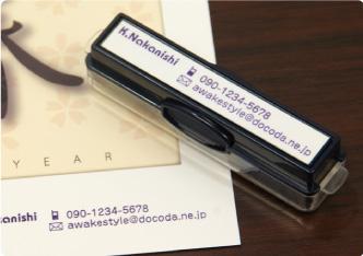 Stamp create a PH type 6 x 56 mm