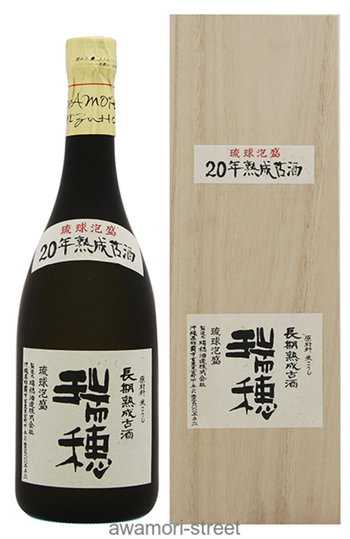 泡盛 瑞穂酒造 瑞穂 20年 熟成 古酒 木箱入り 30度,720ml