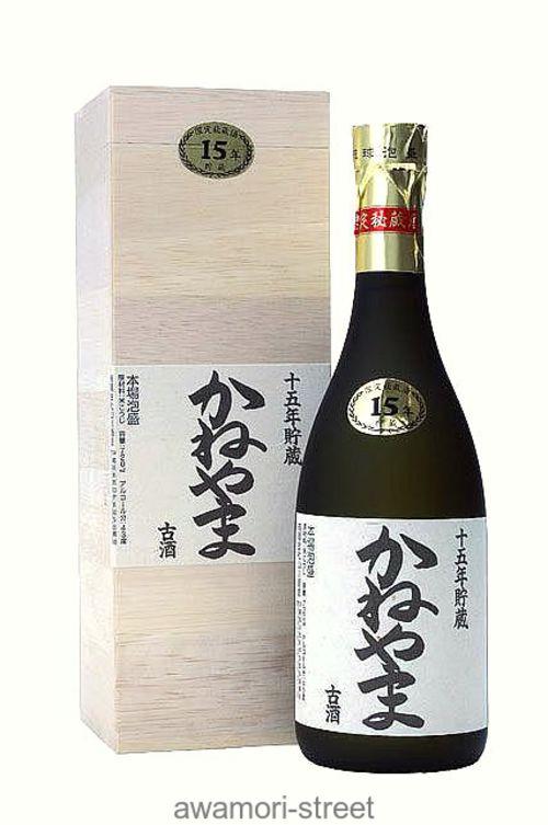 泡盛 古酒 山川酒造 / かねやま 15年 43度,720ml / お中元 ギフト 敬老の日 家飲み 宅飲み 限定品