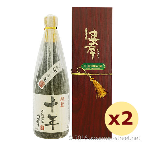 泡盛 忠孝酒造 / 忠孝 秘蔵 10年 100%古酒 42度,720ml ×2本セット