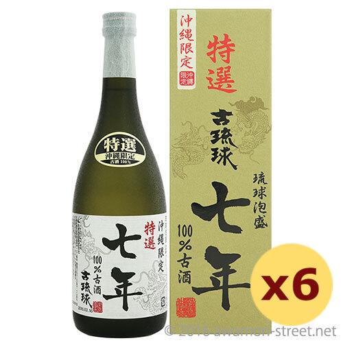 泡盛 忠孝酒造 / 古琉球 7年100%古酒 25度,720ml ×6本セット