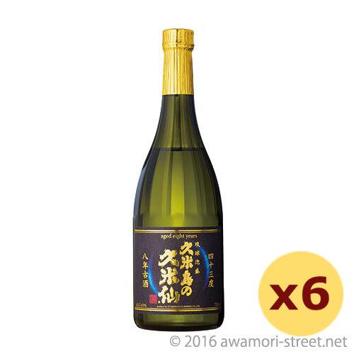 泡盛 久米島の久米仙 / 久米島の久米仙 8年古酒 43度,720ml ×6本セット