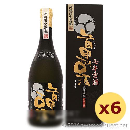 泡盛 瑞穂酒造 / 首里の古酒 7年 43度,720ml ×6本セット