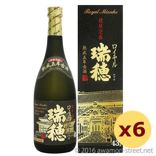 泡盛 瑞穂酒造 / ロイヤル瑞穂 熟成5年 古酒 43度,720ml ×6本セット