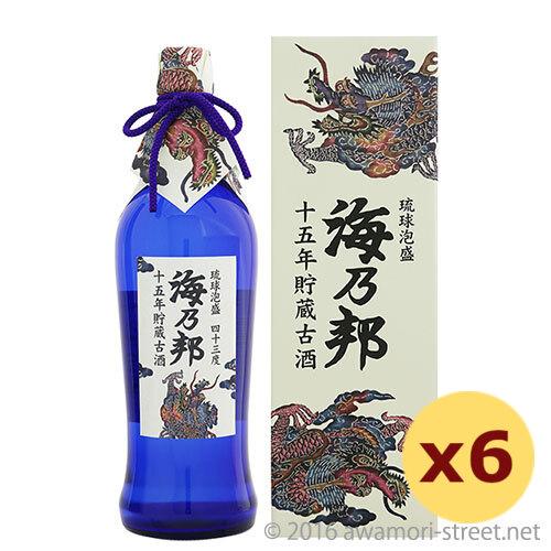 泡盛 沖縄県酒造協同組合 / 海乃邦 15年古酒 43度,720ml ×6本セット