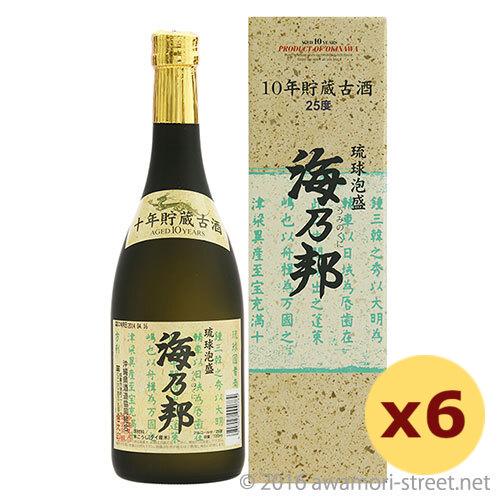 泡盛 沖縄県酒造協同組合 / 海乃邦 ソフト 10年古酒 25度,720ml ×6本セット
