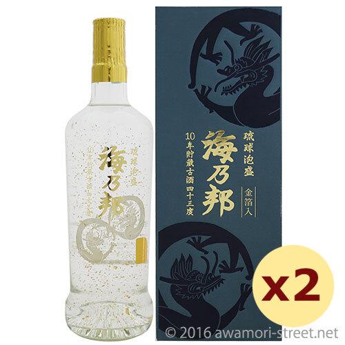 泡盛 沖縄県酒造協同組合 / 海乃邦 10年古酒 金龍 金箔入り 43度,720ml ×2本セット